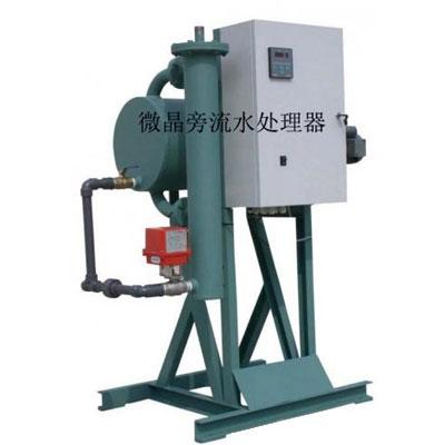 生产厂家概述旁流水处理器适用于哪些方面